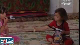 خطف الأطفال!! |  Snatching Children