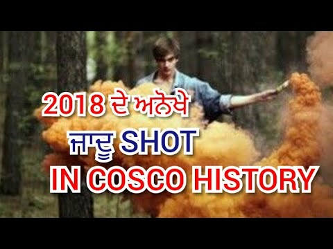 BEST JADDU SHOT IN COSCO HISTORY 2018    (PUNJABCOSCOALA)