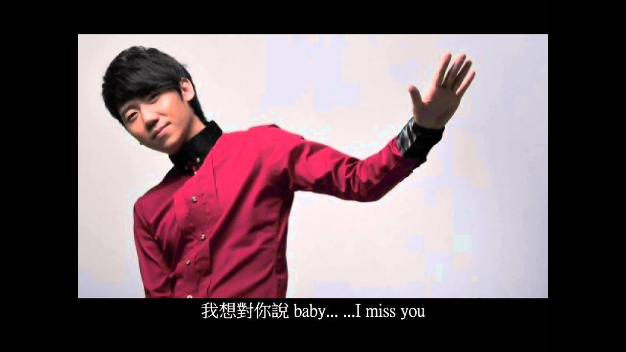 王繹龍 我想對你說Baby ♥  王绎龙 我想对你说Baby ♥