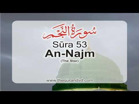 Surah 53 - Chapter 53  An Najm  HD Audio Quran with English Translation