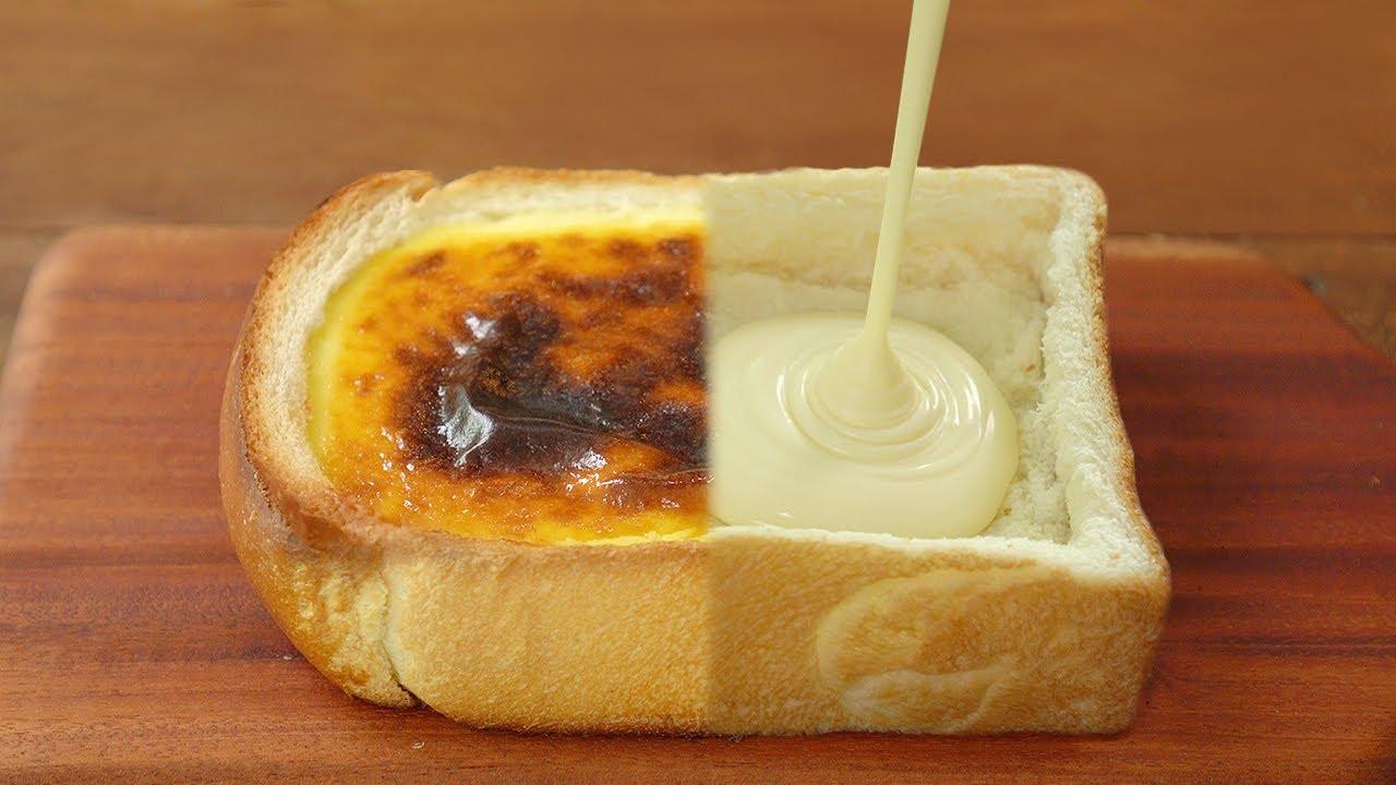 틀이 필요없는, 바스크 치즈케이크 토스트 만들기 :: 또는 식빵 에그타르트 :: Basque Cheesecake Toast :: Easy Cake Recipe