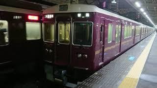 阪急電車 神戸線 7000系 7010F 発車 十三駅 「20203(2-1)」