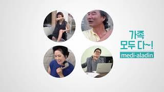 손잡이 쑥뜸기 메디알라딘 활용동영상