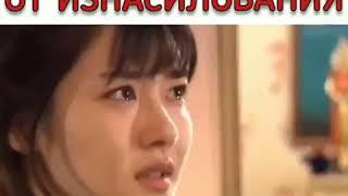 ☆Брат спас сестру от изнасилования☆