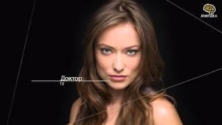 Доктор Хаус онлайн - Малоизвестные факты о сериале. Квест по сериалу Доктор Хаус в Москве.