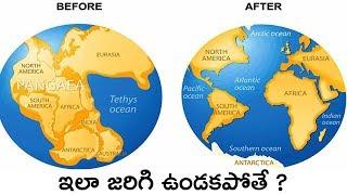 Top Funny What If Scenarios In Telugu | Hypothetical Questions