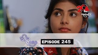 Neela Pabalu | Episode 245 | 19th April 2019 | Sirasa TV Thumbnail