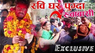 रविलाई हिजो आमाले यसरी रुदै स्वागत गरिन-आजै सवैलाइ रुवाउदै संसार छोडिन | Rabi Oad | Nepal Idol
