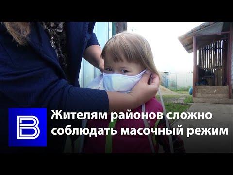 Как в районах Воронежской области соблюдают масочный режим