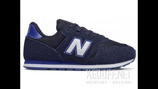 Інтернет-магазин взуття. Кросівки New Balance YC373SN