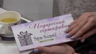 видео Подарочные сертификаты и карты на День рождения женщине