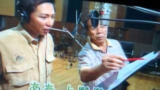和田青児 - 上野発
