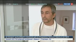 Умар Джабраилов устроил стрельбу в столичном отеле