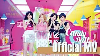 as one 《candy ball》official music video