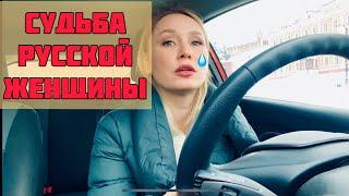 МАМА ОТЛИЧНИКА-НАСТОЯЩАЯ РУССКАЯ ЖЕНЩИНА /ДРАМА