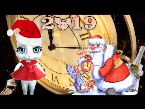 С НОВЫМ ГОДОМ 2019 ❆ Новогоднее прикольное ПОЗДРАВЛЕНИЕ и пожелание - Лучшие видео поздравления [в HD качестве]