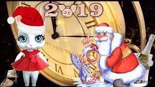 С НОВЫМ ГОДОМ 2019 ❆ Новогоднее прикольное ПОЗДРАВЛЕНИЕ и пожелание