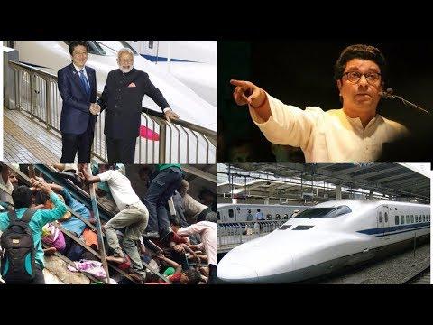 Mumbai me Bullet Train ki ek eent nahi rakhne dunga: Raj Thackeray