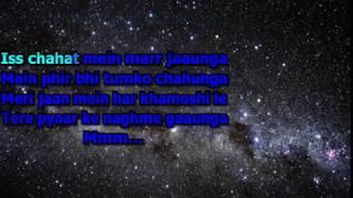 Phir Bhi Tumko Chahunga | Male Karaoke | Half Girlfriend