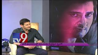 Mahesh Babu First Exclusive Interview On SPYder With TV9 !