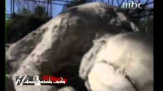 خسف بالصوت و الصورة ملهى ليلي يهودي وقرية الزناة