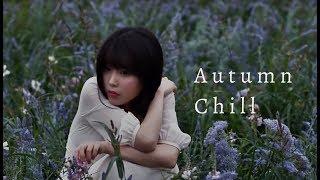 k pop autumn playlist. // 가을의 노래 [플레이리스트]  2 0 1 8