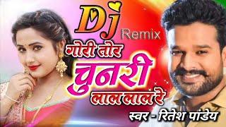 Laika Chilale Sa Maal Maal ReRitesh Pandey Dholki Hard mix by DJ Rohit Raj /super hit song 2019