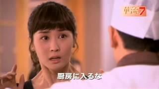 ラブ・アクチュアリー 君と僕の恋レシピ 第29話