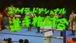 神永昭夫 VS アントン・ヘーシンク   (64`東京五輪)