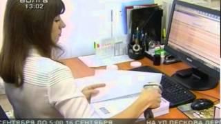 Открытие ФБУ «Налог-сервис» Федеральной налоговой службы РФ в Нижнем Новгороде(, 2013-09-13T11:30:08.000Z)