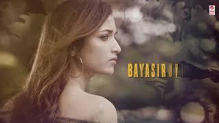 Kgf Sidila Bharava Song with Lyrics KGF Kannada Movie Yash Prashanth Neel Ho