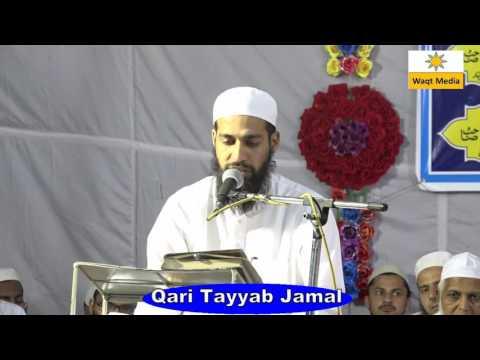 Tilwat-E-Quran | Qari Tayyab Jamal Latest | Mehfil-E-Qirat Udpura Lajpat Nagar Moradabad