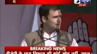 Rahul Gandhi - Amul Milk Funniest