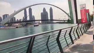 Dubai Tolerance Bridge