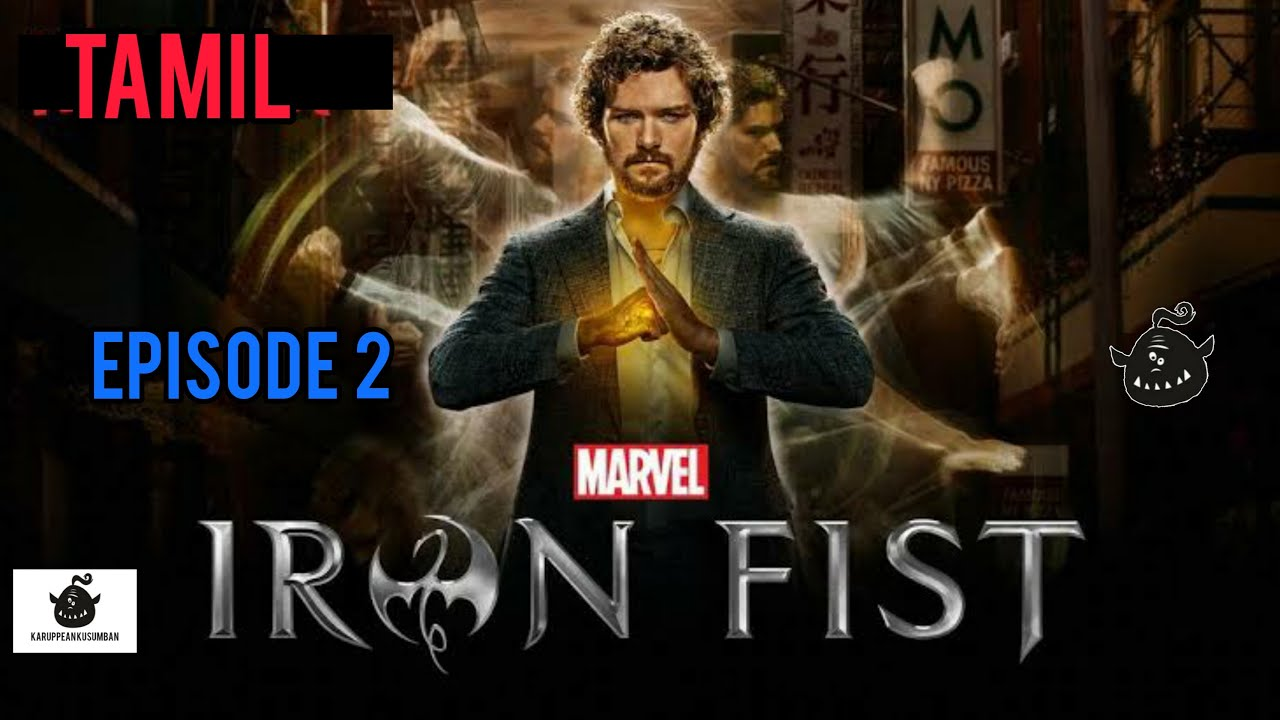 Download The Marvel's Iron Fist season 1 episode 2 explained in tamil   KARUPPEAN KUSUMBAN