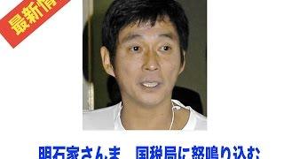 レギュラー番組[編集] さんまのSUPERからくりTV(TBS系列 / 日曜日 19:0...