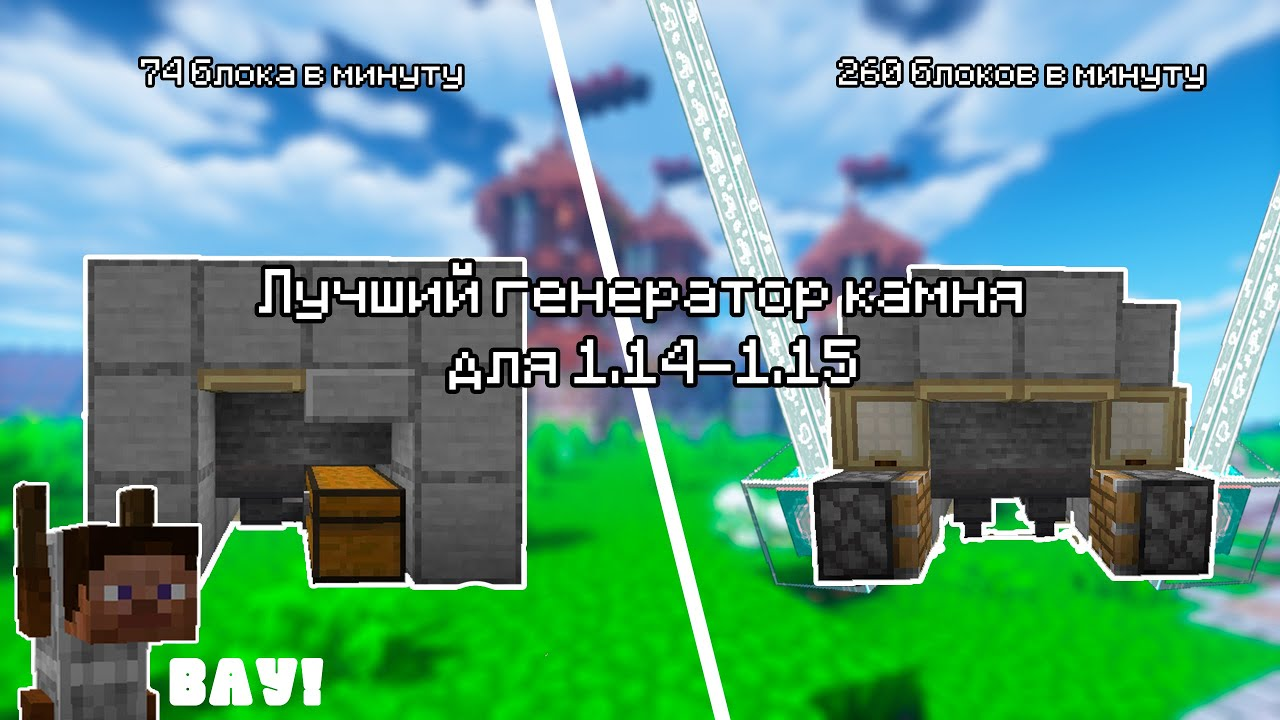 майнкрафт 1 15 apk