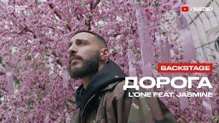 L ONE Feat Jasmine Дорога репортаж со съемок клипа