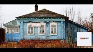 видео Деревенский портал -