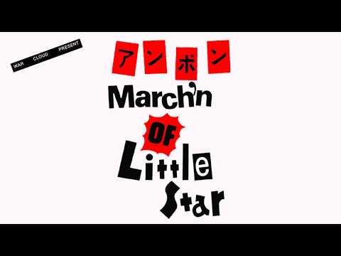 Little Star - ペテン師ファミリー