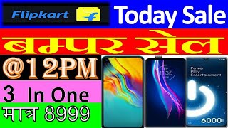 Infinix Hot 9 Next Sale Date 13th July @12PM, Flipkart l online shoping l any mobile Today Offers.