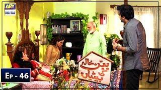 Babban Khala Ki Betiyan Episode 46 -26th May 2019 - ARY Digital Drama