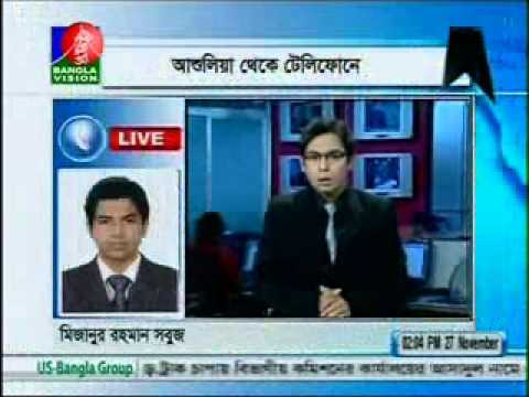 BANGLA SONG JAHED AHMED