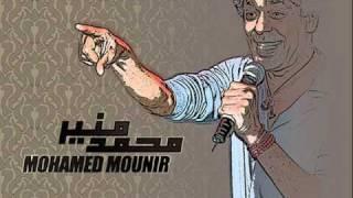 mohamed mounir hanina