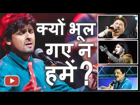"World Music Day | Aapke Manpasandida ""Singers"" Jinhe Aapne Bhula Diya"