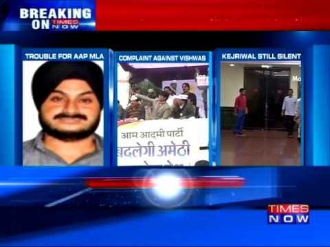 AAP MLA Jarnail Singh absconding: Commissioner BS Bassi