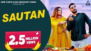 सौतन  Sautan (Full Video) || Binder Danoda, Sonali Phogat || New Haryanvi Songs Haryanavi 2020