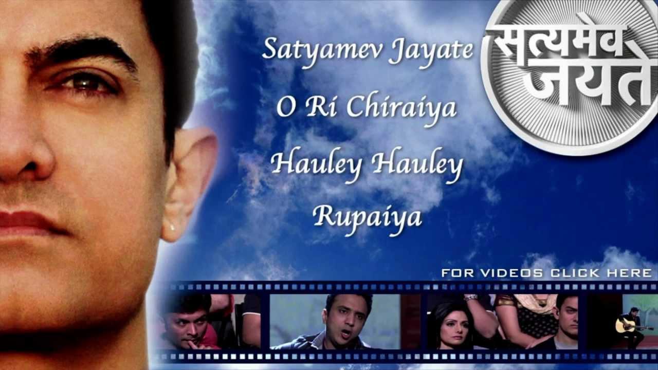 satyamev jayate aamir khan official theme song free mp3 download