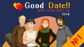 Good Date!! New Year Special 2016 [1]