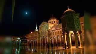 فترة السحر من مسجد بني أمية الكبير بدمشق - السحور- توديع رمضان - رابطة المنشدين . عام ٢٠٠٩ م